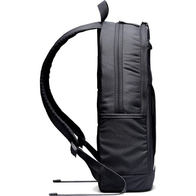 Mugursoma Nike Elemental BKPK 2.0 BA5876-451